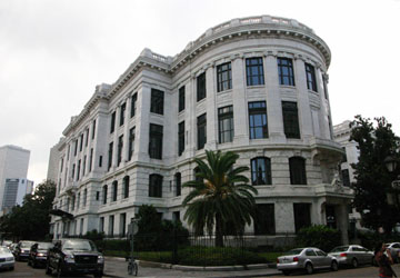 louisiana-supreme-court